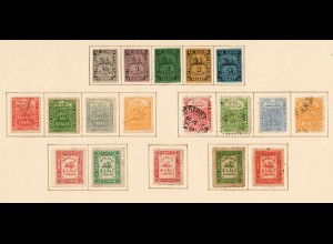 Venezuela 1859-1905: nearly complete, different colors and types, Service/fiscal