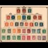 Chile 1853-1905: good colection incl. Porto- Telegraphen, Stempelmarken, o/*