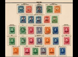 Costa Rica 1862-1907: complete, incl. Dienst, Portomarken, Guanacste 1885-89,*/o