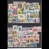 China: Restposten Briefmarken, **/ */ o, auf Steckkarten, a lot stamps, lot 144