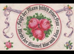Ansichtskarte 1918 München nach Halbflottille - Marine Post, an Obermatrose F176