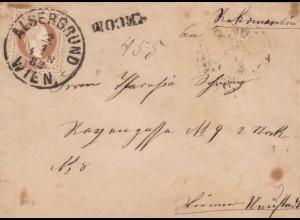 Brief 1883 Alsergrund/Wien nach Wiener-Neustadt