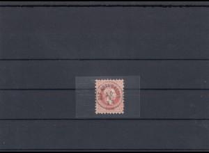 Briefmarke 1875, Alt-Rothwasser, 3x Schl, Riss rechts