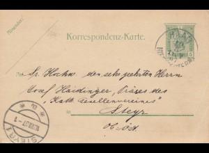 14x Ganzsache 1897-1911
