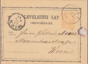 1873: St. Johann, Postkarte nach Wien