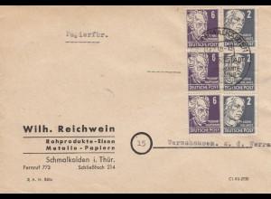 SBZ: Schmalkalden nach Wernshausen 1949 - Papierbrief