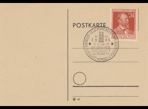 Postkarte München 1948, Esperanto Kongress
