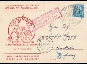Postkarte 1954: Meiningen - Gotha, Postkutsche, Fehler im Stempel (ohne K)