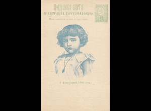 Bulgaria: 6 post cards, kids 1896, unused