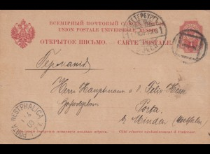 1903: post card Russia to Porta Westfalica
