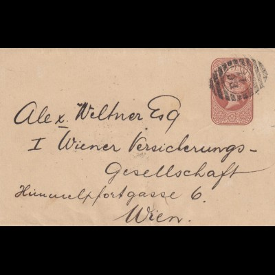 Wrapper 1882 East India Agency to Wien