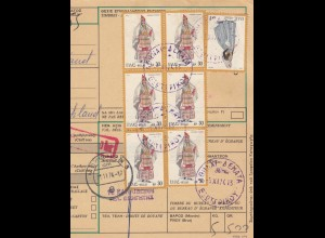 1974: cancelled part of a parcel-card to Germany
