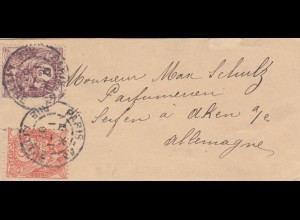 1907: 2x small letters Paris to Germany/Switzerland