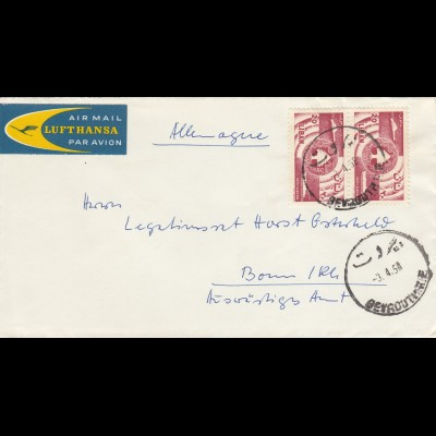 1958: air mail Lufthansa Beyrouth to Bonn