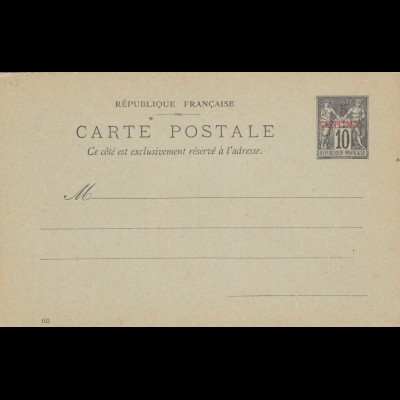 France/Maroc: 2x carte postale, unused