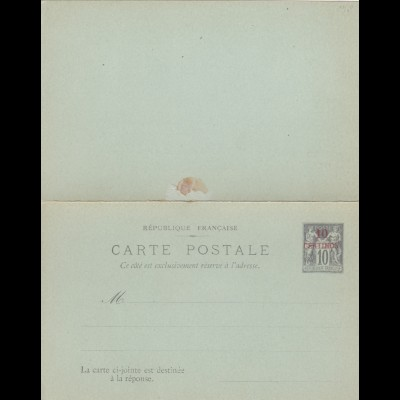 France/Maroc: carte postale, unused with answer card