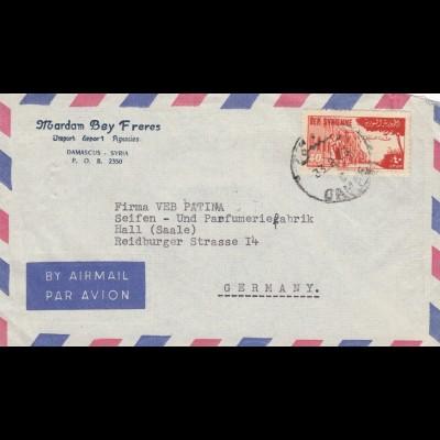 air mail Damascus 1955 to Seifen- und Parfumfabrik Hall/Saale