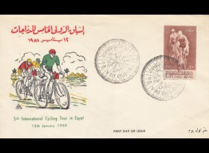 Cairo 1958: 5th International Cycling Tour in Egypt