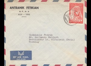 1964: air mail Alep to Offenbach