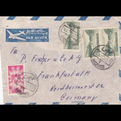 letter air mail Massabegh to Frankfurt