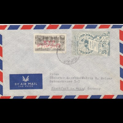 letter air mail Alep to Frankfurt