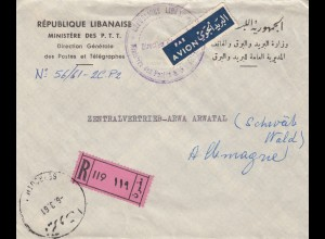 1961: registered air mail Ministère des P.T.T. to Germany