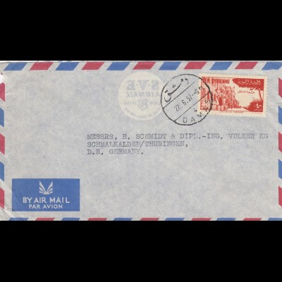 1957: air mail Damas to Schmalkhalden