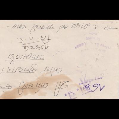 old letter Nepal: Biratnagar