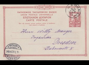 Post card 1903 athen to Dresden