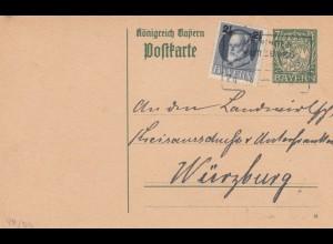 Postkarte Meiningen-Würzburg