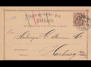 Ganzsache 45I, 1878 von Berlin nach Marburg
