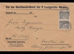 Gerichtsschreiberei Nürnberg, Zustellurkunde