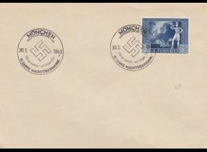 Blanko Sonderstempelbeleg 1943: München: 70 Jahre Machtübernahme, Postkongress
