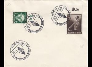 Blanko Sonderstempelbeleg 1939: Wien: Musterzeltlager d. Wiener HJ