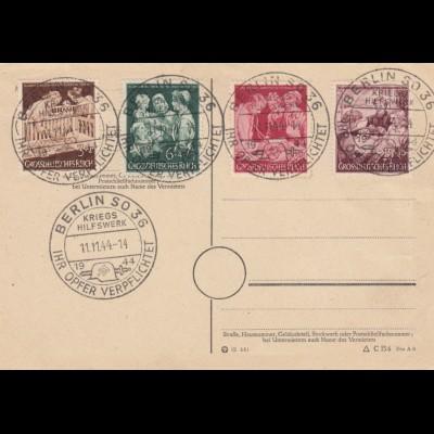 Blanko Sonderstempelbeleg 1944: Berlin: Ihr Opfer verpflichtet, Kriegshilfswerk