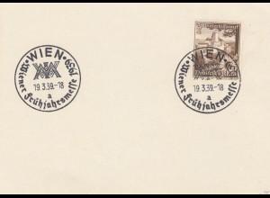 Blanko Sonderstempelbeleg 1939: Wien: Wiener Frühjahrsmesse