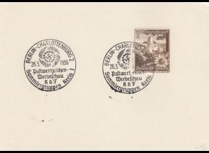 Blanko Sonderstempelbeleg 1939: Berlin: Postwertzeichen Werbeschau Sammlergruppe