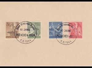 Blanko Sonderstempelbeleg 1944: München-Riem: Das Braune Band
