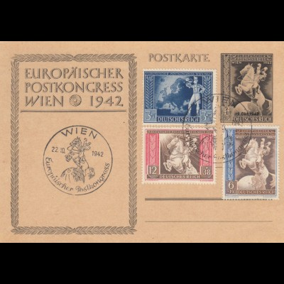 Blanko Sonderstempelbeleg 1942: Wien: Europäischer Postkongress Wien