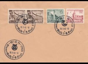 Blanko Sonderstempelbeleg 1940: Wien: Wiener Messe 1. - 8. Sept. 1940