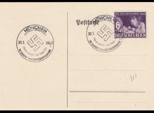 Blanko Sonderstempelbeleg 1943: München: 10 Jahre Machtübernahme 30.1.1943