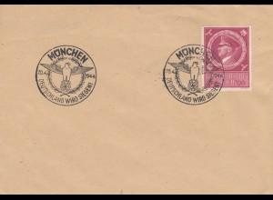 Blanko Sonderstempelbeleg 1944: München: Deutschland wird siegen 20.4.1944