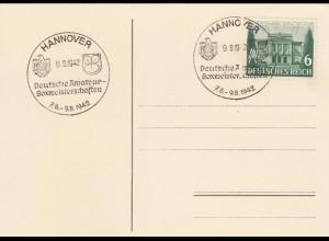 Blanko Sonderstempelbeleg 1942: Hannover: Deutsche Amateur-Boxmeisterschaften