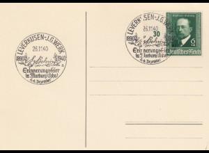 Blanko Sonderstempelbeleg 1940: Leverkusen: Erinnerungsfeier in Marburg, J.G.