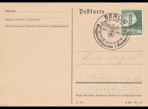 Blanko Sonderstempelbeleg 1939: Berlin: Großdeutschlands 1. Reichstag 30.1.