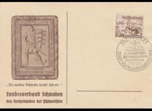Blanko Sonderstempelbeleg 1938: Stuttgart: Landesverband Schwaben Philatelisten