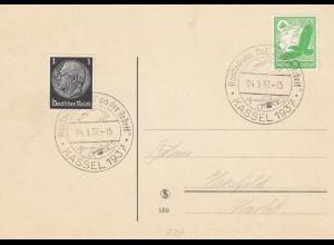 Blanko Sonderstempelbeleg 1937: Kassel: Ausstellung Volk an der Arbeit