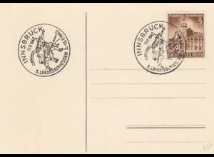 Blanko Sonderstempelbeleg 1942: Innsbruck: 5. Landesschießen 5.-13.7.1942