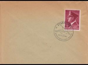 Blanko Sonderstempelbeleg 1942: Starnberg: Internationale Kanu-Regatta