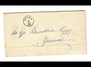 Portofreier Dienstbrief an den Obersten Gerichtshof Cetinie 1883